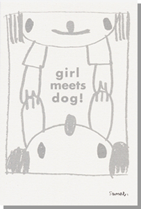 girlmeetsdog.jpg