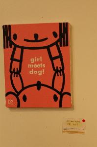 girlmeetsdog2.JPG